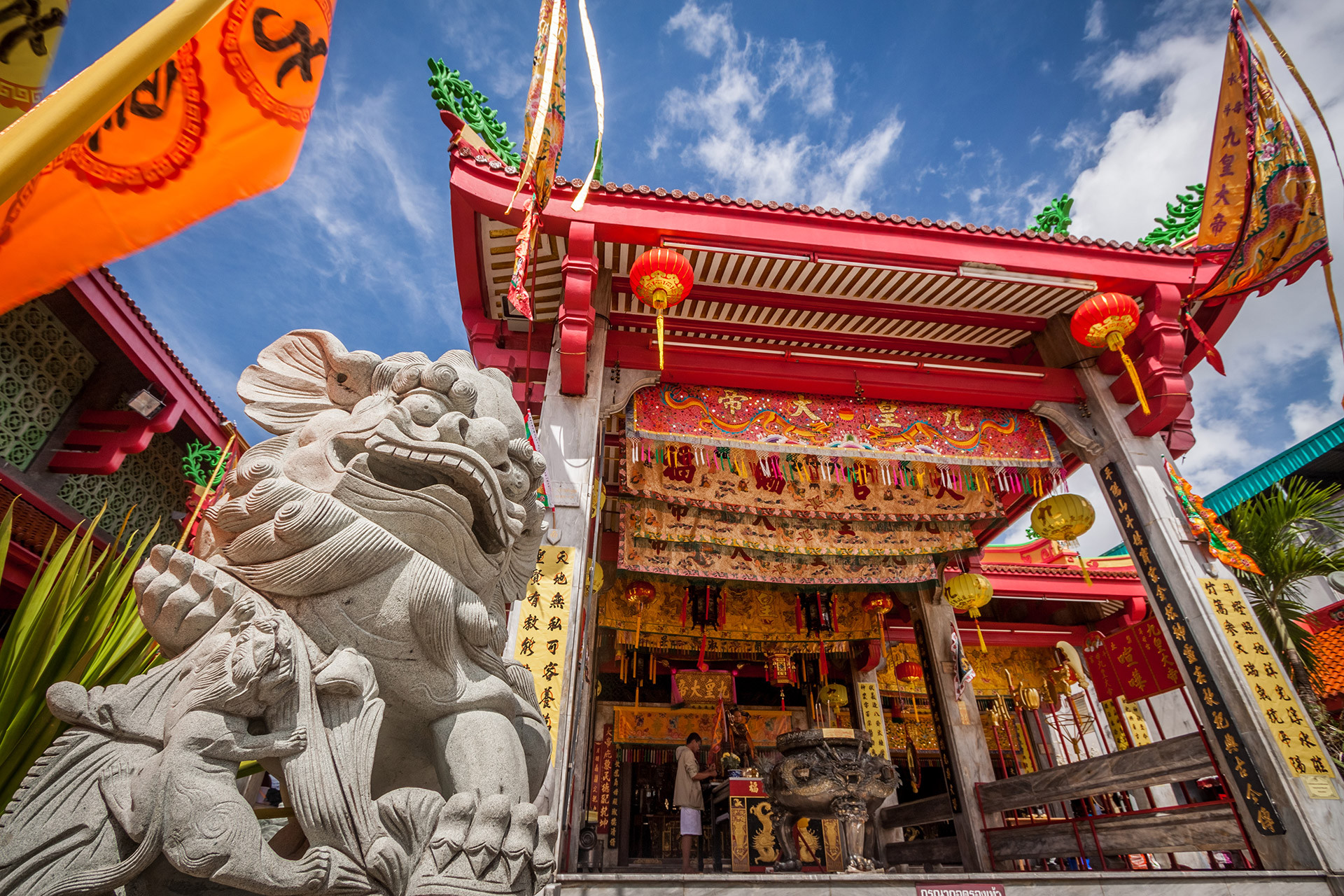 Jui Tui Shrine- Chinese Temples in Phuket