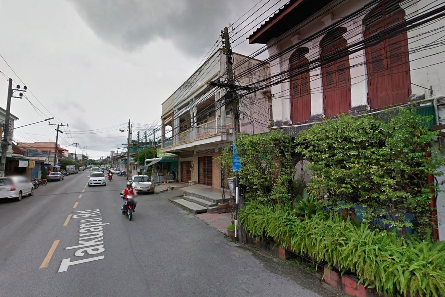Ka Jok See Restaurant, Phuket