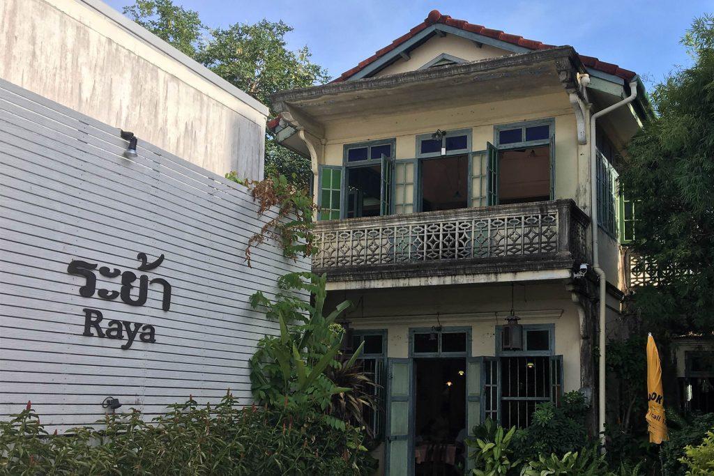 Raya Restaurant, Phuket Town