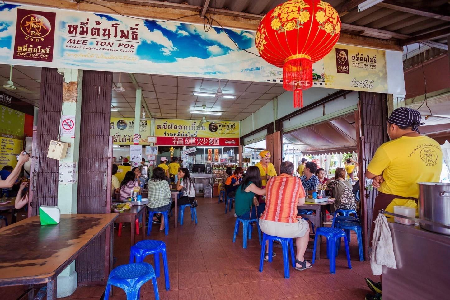 Phuket Local Food | Kata Rocks Resort Phuket | Mee Ton Poe