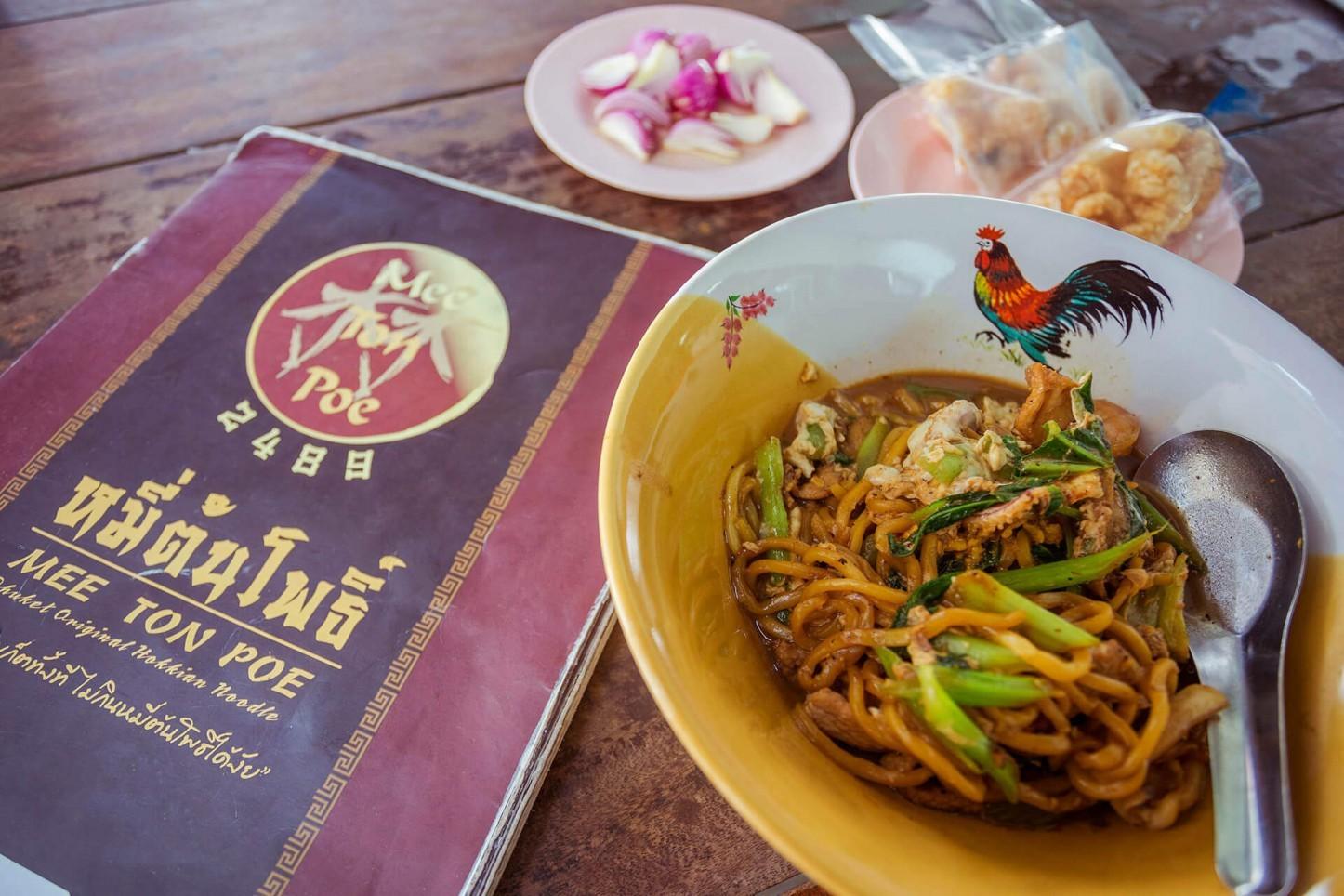 Mee Ton Poe, Phuket Original Hokkien Noodles