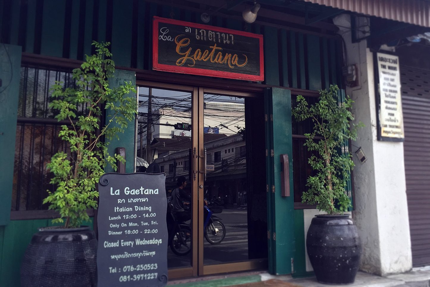 La Gaetana Restaurant Phuket Town | Kata Rocks Resort Phuket Thailand