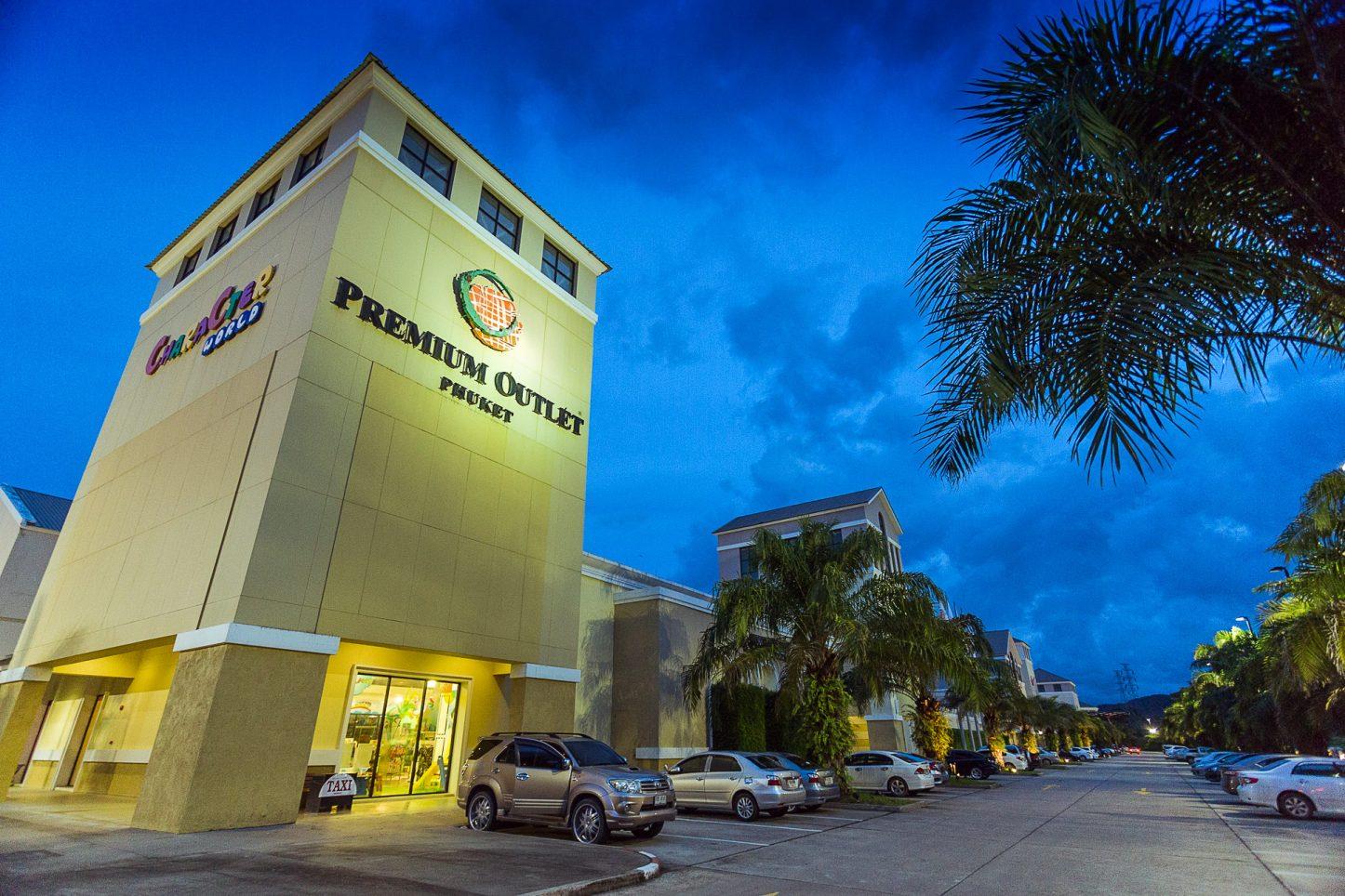 Phuket Premium outlet | Kata Rocks Resort Phuket Thailand