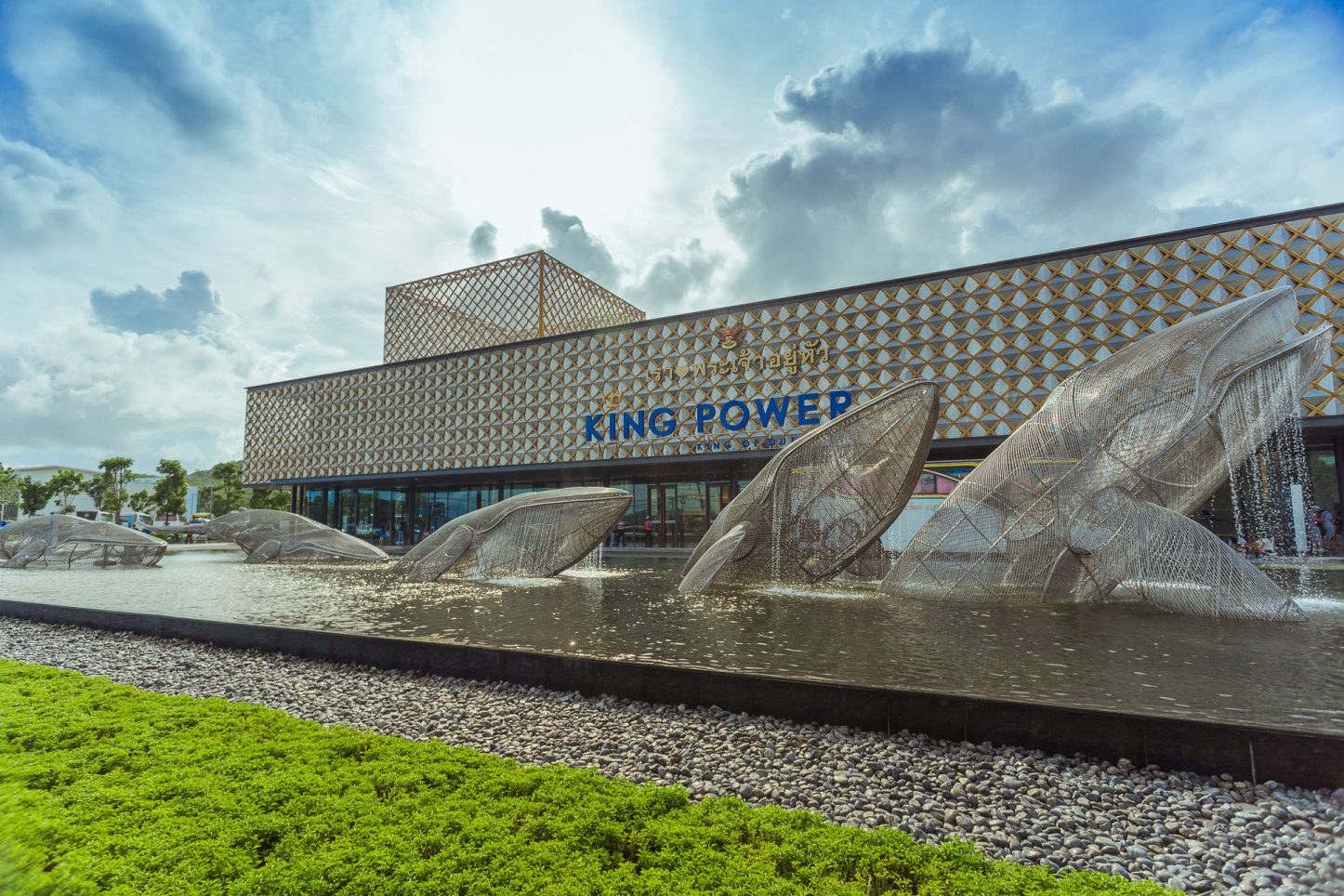 King Power Phuket Complex| Kata Rocks Resort Phuket Thailand