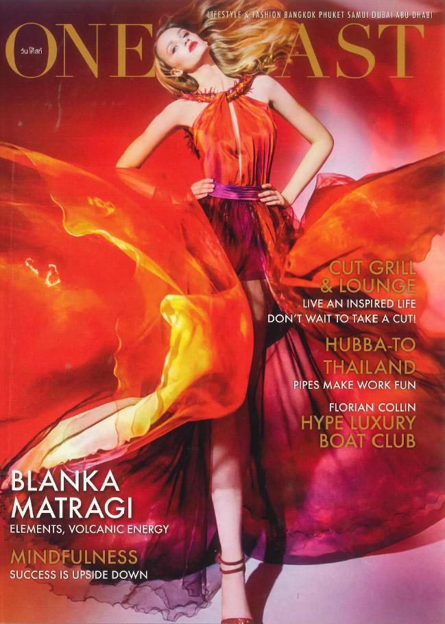 One Coast Magazine