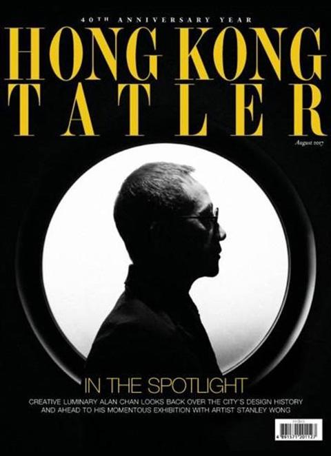Hong Kong Tatler