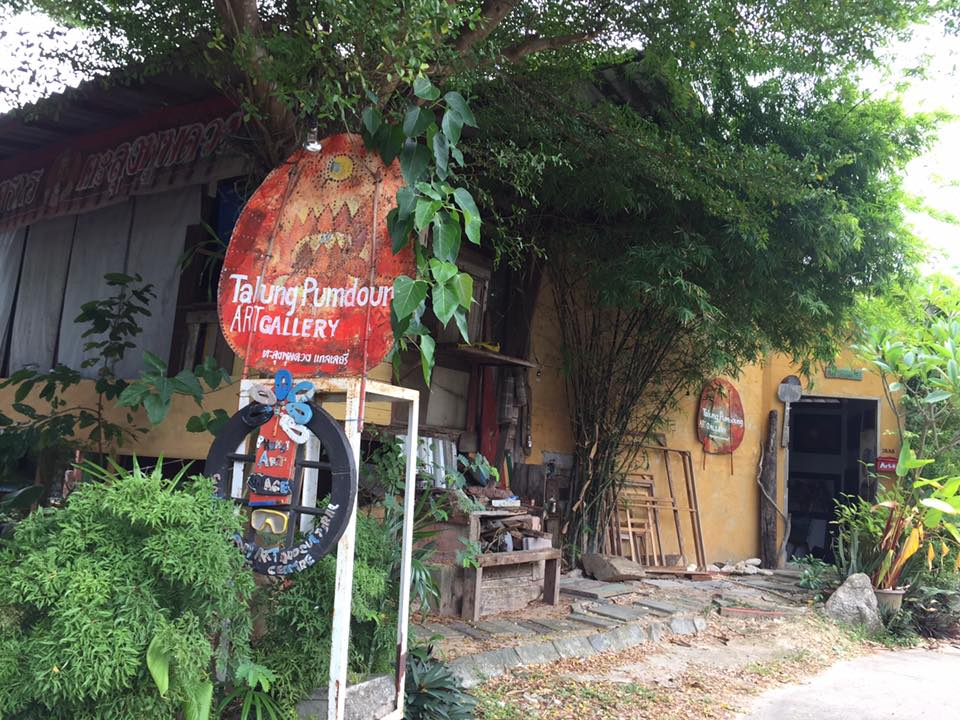 Phuket Art Village: Rawai's