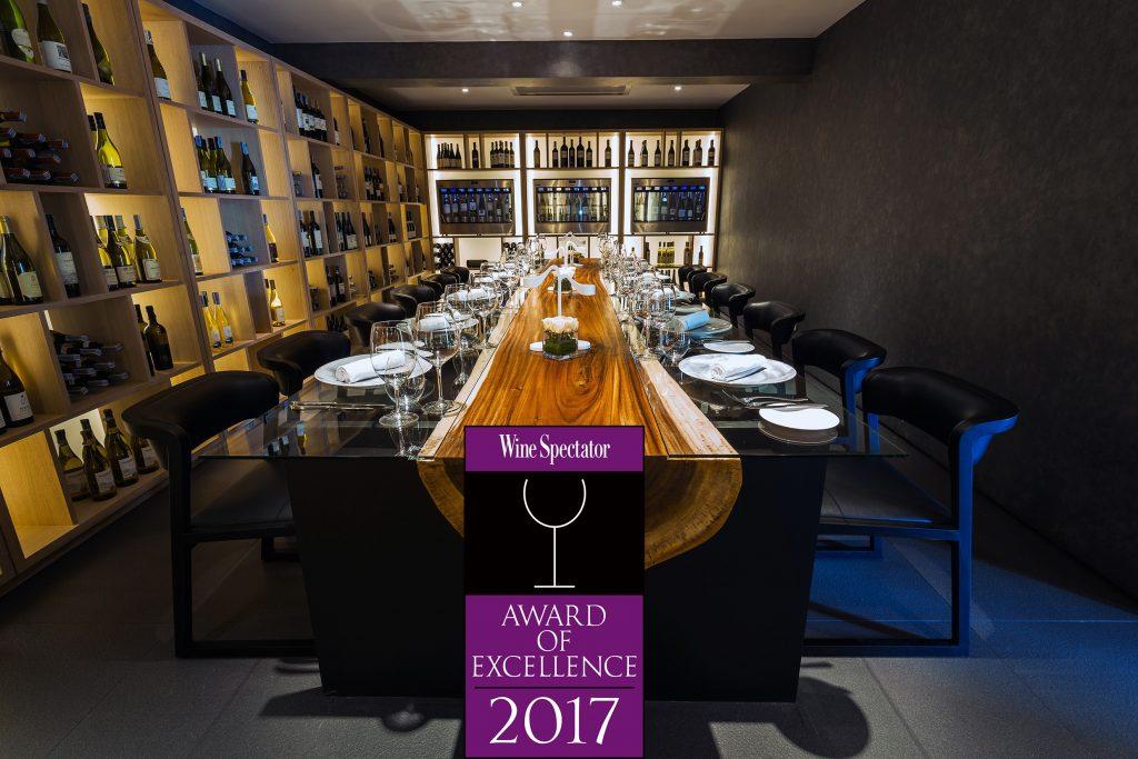 Wine Spectator Award 2017