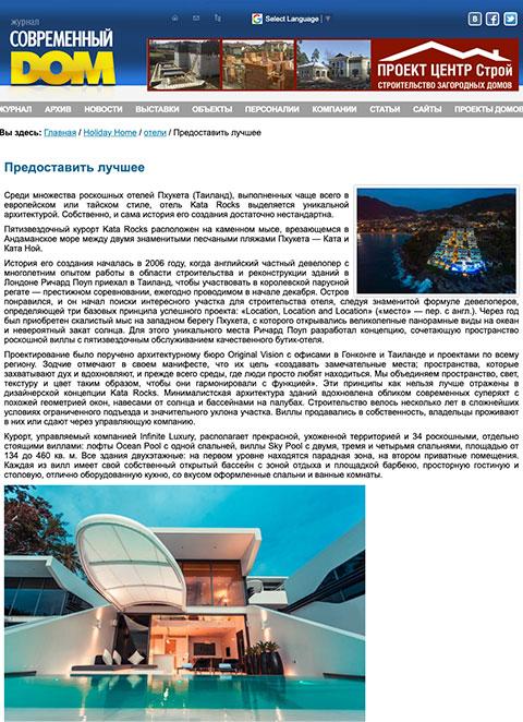 dom-online.ru