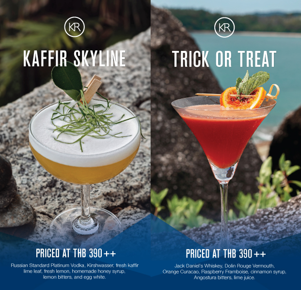 November cocktails of the month