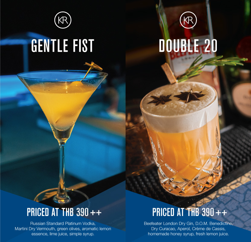 Cocktails of the month - January 2020