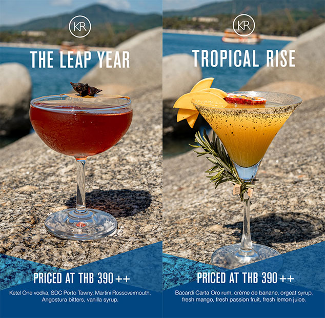 Cocktails of the month - February 2020